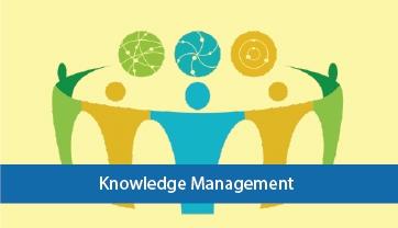การบริหารจัดการองค์ความรู้ (Knowledge Management)