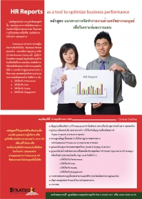 HR Reports as a Tool to Optimize Business Performance
