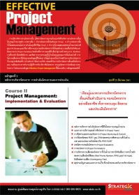 Project Management - Implementation and Evaluation