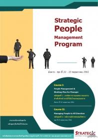 Strategic People Management Program