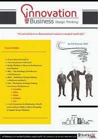 Innovation & Business Design Thinking