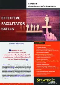 Effective Facilitator Skills