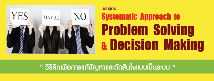 Systematic Approach to Problem Solving & Decision Making