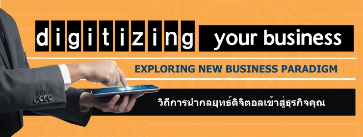 Digitizing Your Business : Exploring New Business Paradigm