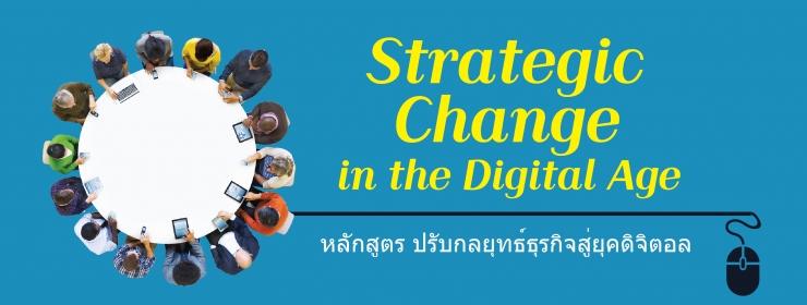 Strategic Change in the Digital Age
