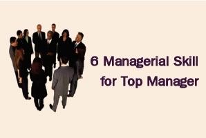 หลักสูตรฝึกอบรม : 6 ทักษะด้านการบริหารสำหรับสุดยอดผู้จัดการ